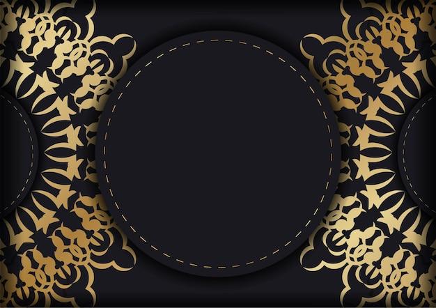 ゴールドの曼荼羅模様の黒い色のパンフレットテンプレート