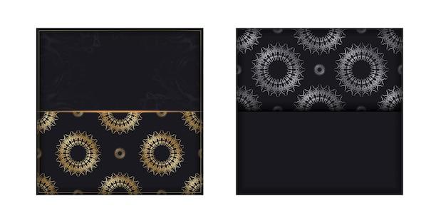 金色の抽象的な飾りと黒い色のパンフレットテンプレート