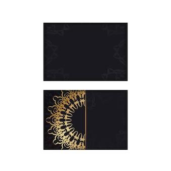 金色のビンテージパターンの黒い色のパンフレットテンプレート