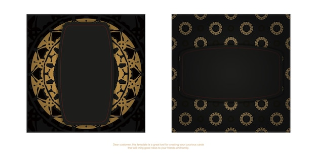 Black color brochure with brown indian ornament
