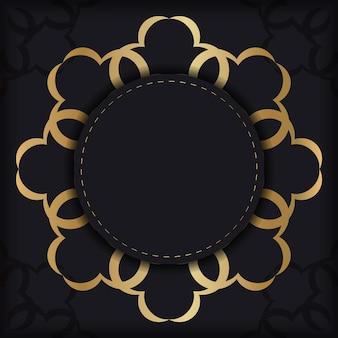 골드 럭셔리 장식이 있는 블랙 컬러 브로셔