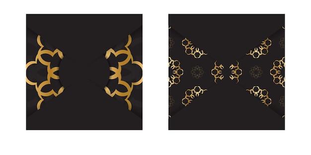 황금 추상 패턴 블랙 컬러 카드