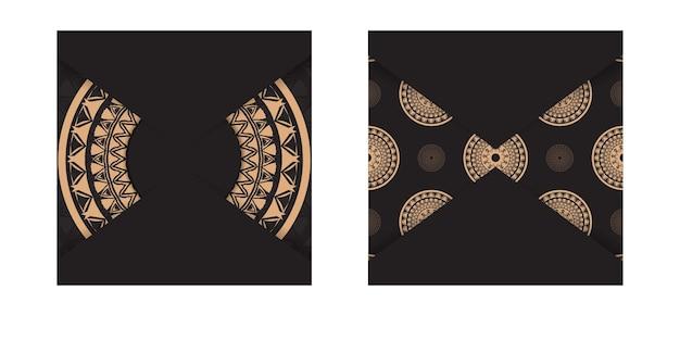 갈색 고급 장식이 있는 블랙 컬러 플라이어 템플릿