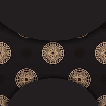 브라운 빈티지 패턴으로 블랙 컬러 플라이어 템플릿