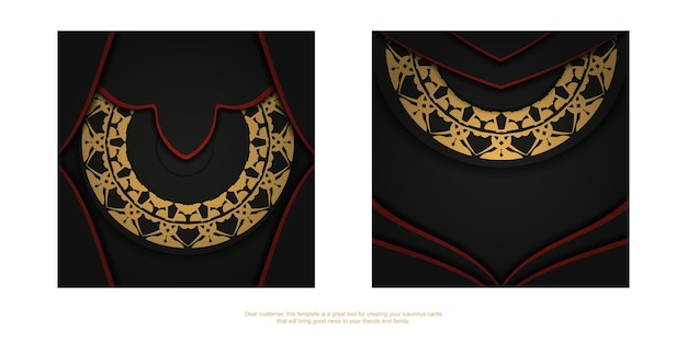 Black color flyer with brown luxury pattern
