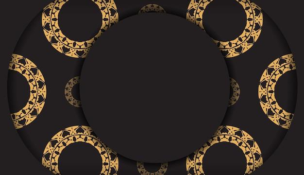 Black color flyer with brown vintage pattern