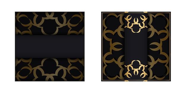 金の抽象的な飾りと黒い色のチラシ