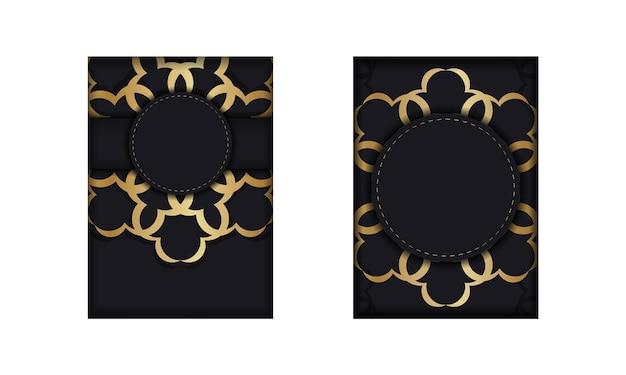 ゴールドの曼荼羅飾りが付いた黒い色のチラシ