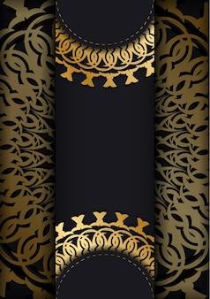 황금 추상 장식 블랙 컬러 인사말 카드 서식 파일