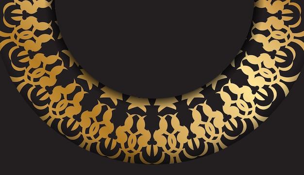 金のインドのパターンと黒い色の挨拶チラシ