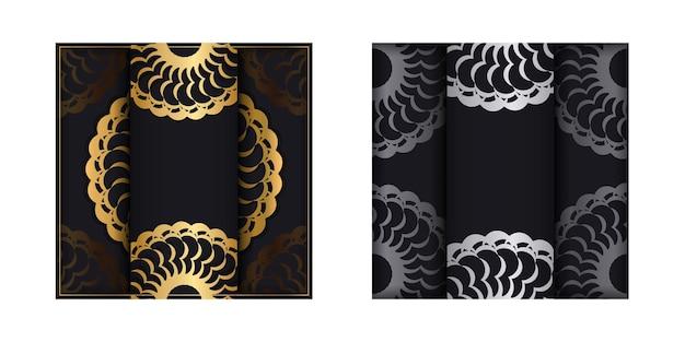 골드 빈티지 패턴으로 블랙 컬러 인사말 전단지