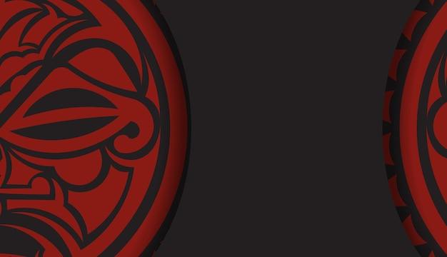 Дизайн открытки черного цвета с маской богов. оформите приглашение с местом для текста и лицом в узорах в полизенианском стиле.