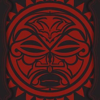 Дизайн открытки черного цвета с маской богов. дизайн приглашения с местом для текста и лицом в орнаментах в полизенском стиле.