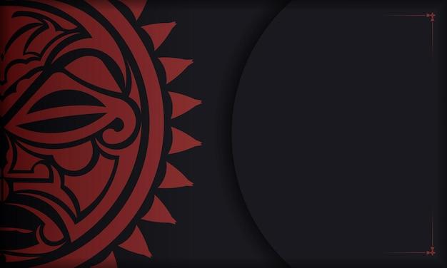 Дизайн открытки черного цвета с маской богов. вектор пригласительный билет с местом для текста и лица в полизенском стиле.