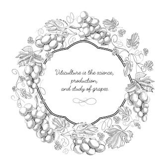 Круглая рамка черного цвета с композицией винограда с ягодами