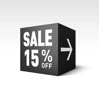 Шаблон баннера black cube для праздничной распродажи