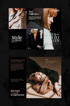 黒のファッションパンフレットテンプレート