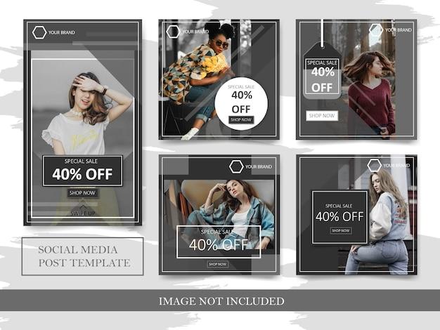 Instagramの投稿の黒のファッション販売バナー広場とストーリーセット