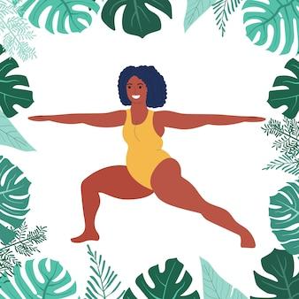黒人の太った女性がヨガをしますselflovefitnessと太りすぎの太った女の子がヨガのポーズで座っています
