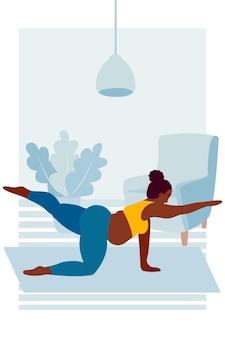 검은 뚱뚱한 여자는 집에서 요가 아사나 요가를 연습하고 건강한 생활 방식과 영양 임신