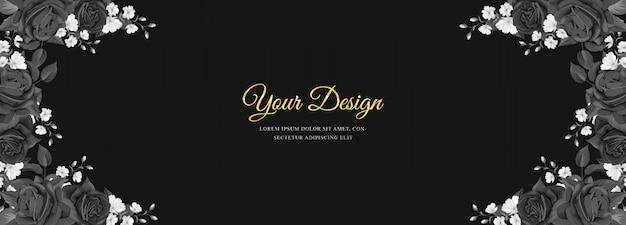 黒花の結婚式の招待カードのデザイン