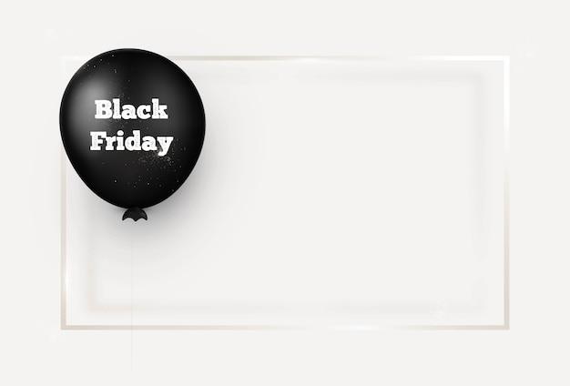 Черная пятница фон. черный шар на белом. .
