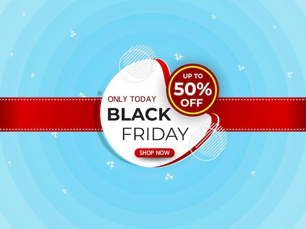 블랙 프라이데이 배지 기호 제공 게시물 디자인 배지 블랙 프라이데이 판매 배너 특별 제공