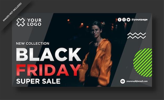 Черная пятница баннер и дизайн поста в социальных сетях