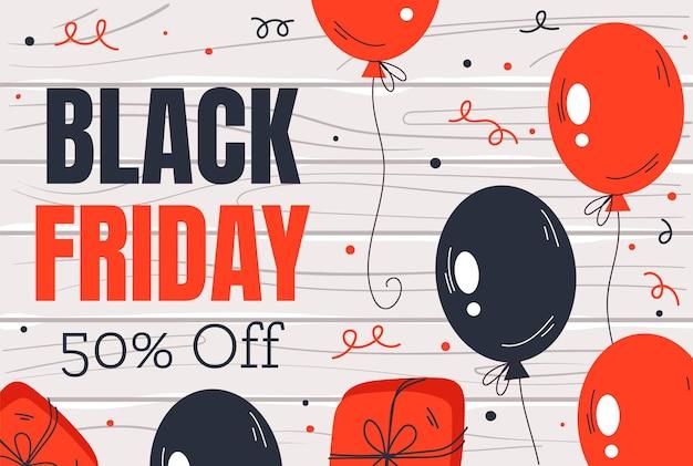 검은 금요일 배너 baloon 디자인 요소 카드 평면 그래픽 디자인 일러스트 레이션