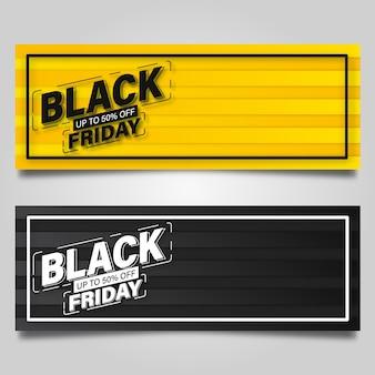 검정색과 노란색 색상에 검은 금요일 배너 디자인 서식 파일