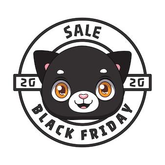 黒猫とブラックフライデーのバナーデザイン