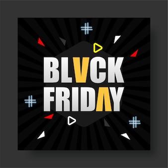 ブラックフライデーバナーのinstagramとソーシャルメディアの投稿デザイン