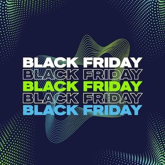 검은 금요일 배너 포스터 또는 flayer 템플릿