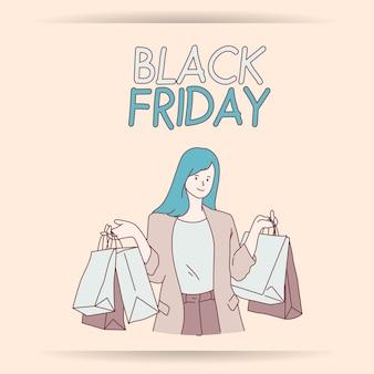 검은 금요일 배너 슈퍼 판매 할인 패션 판매 소녀