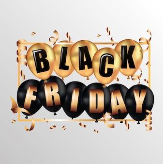 Черная пятница баннер с золотыми и черными шарами с текстом между стримерами