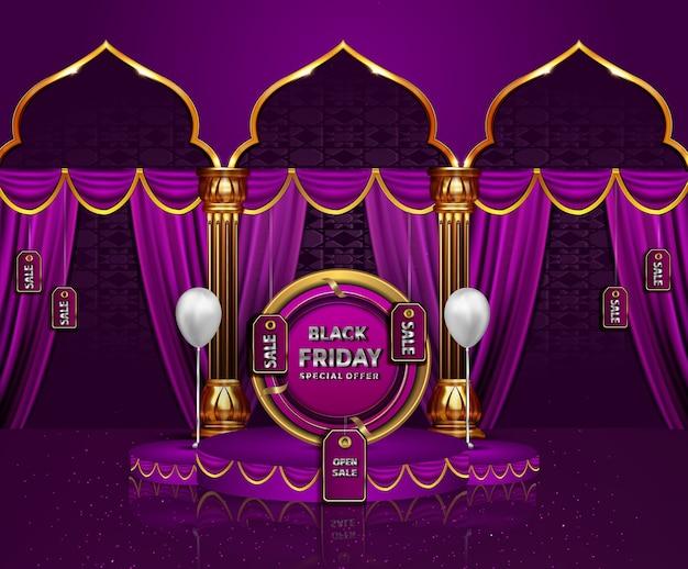 Черная пятница красивая открытка продажа реалистичный исламский праздник дизайн