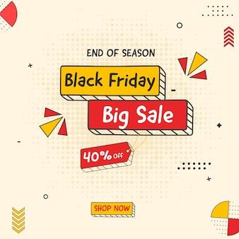 ブラックフライデーのビッグセールポスターデザイン、ベージュのハーフトーン効果の背景に40%の割引オファー。