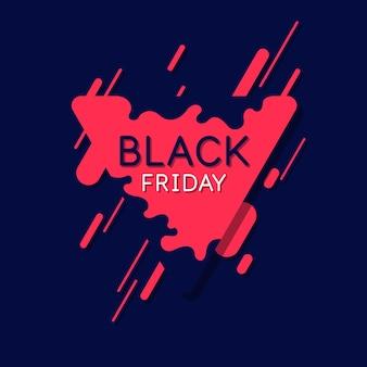 ブラックフライデー。大きな売り上げ。ミニマリストスタイルのダイナミックなスプラッシュと明るい抽象的な背景。ウェブサイトのデザインのベクトル図