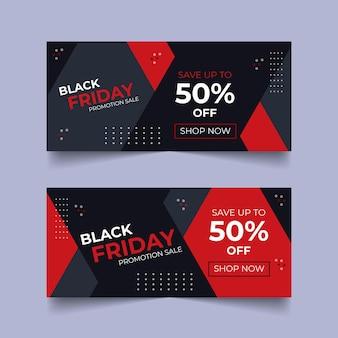 블랙 프라이데이 번들 제공 프로모션 판매 배너 블랙 프라이데이 웹 배너 및 소셜 미디어 배너