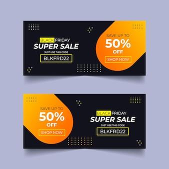 블랙 프라이데이 번들은 소셜 미디어 제안 프로모션 광고 배너 디자인 블랙 프라이데이 광고를 제공할 예정입니다.