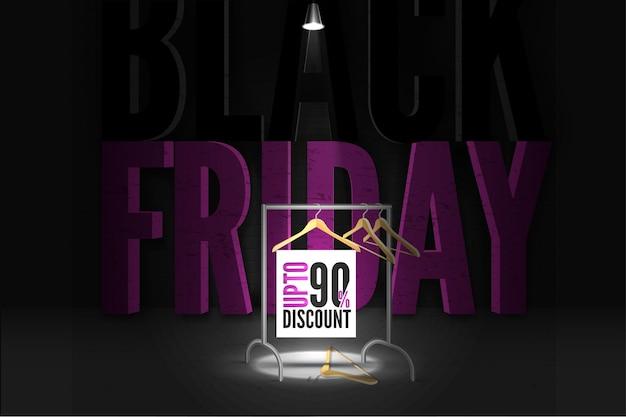ブラックフライデーの衣料品販売バナーテンプレート。 90%の値下げ広告。暗闇の中でラックのハンガーを照らすランプライト。大文字の紫のレタリング、割引プロモーションポスターのデザインレイアウト