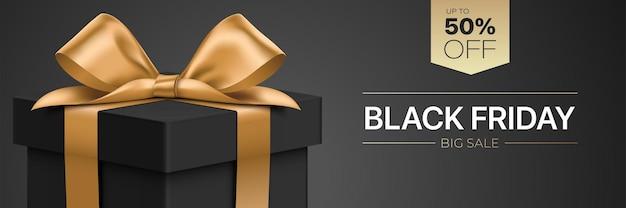 ブラックフライデー割引カードベクトルデザイン、金色のリボンで包まれた豪華なスタイルの黒のギフトボックス。