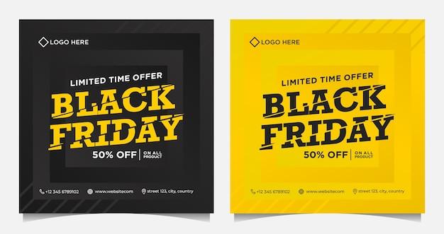 블랙 프라이데이 이벤트 배너, 배경 및 블랙 그라데이션 색상과 노란색 그라데이션 스택의 소셜 미디어 템플릿