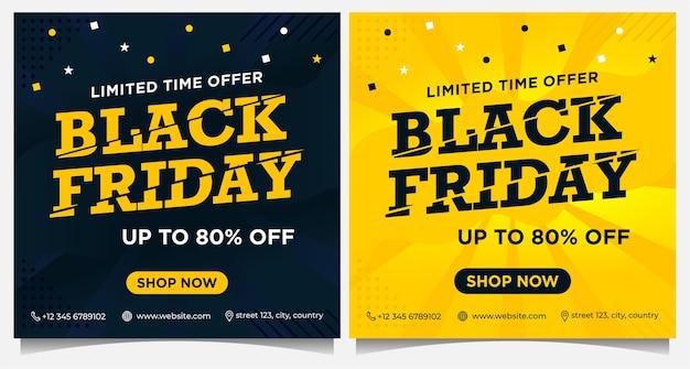 ブラックフライデーのイベントバナー、ソーシャルメディアの投稿、ドットと星の飾りが付いた黄色と黒のテンプレート
