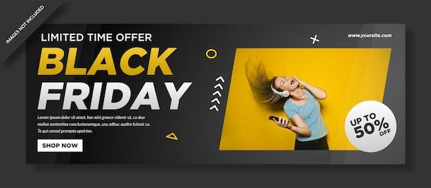 Black friday facebook cover and social media design