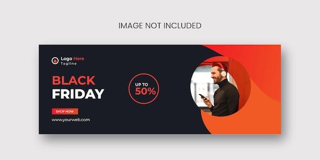 Black friday facebook cover template design design