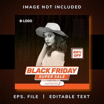 소셜 미디어 게시물에 대한 검은 금요일 패션 판매 배너