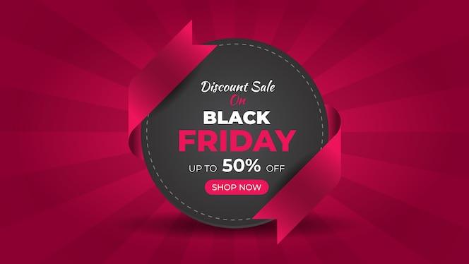 banner web di vendita di moda del black friday