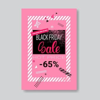 Black friday flyer template design for leaflet, handbill, booklet, handout or pamphlet