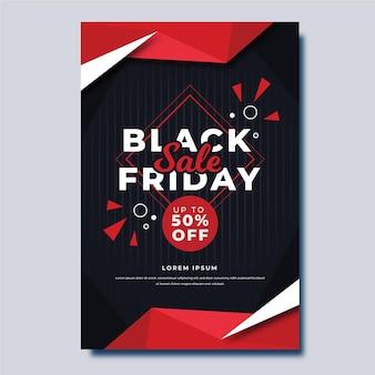 フラットなデザインの黒い金曜日のチラシテンプレート